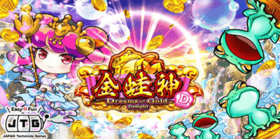 Dream Of Gold Delight REVIEW